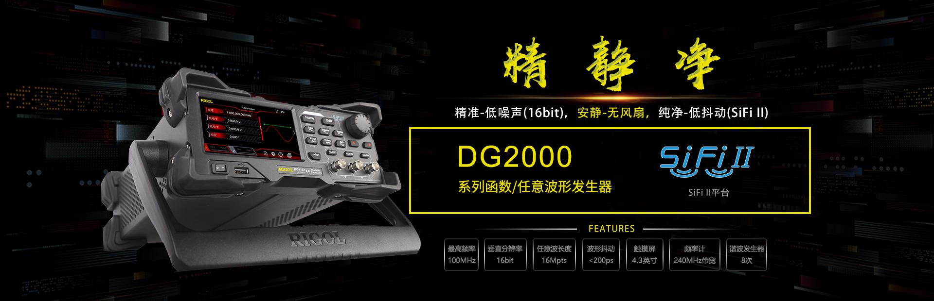 DG2000_1.jpg